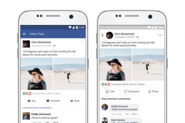 Facebook blir mindre blå og mer grå